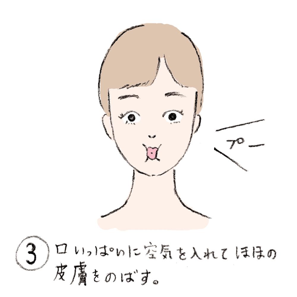 dental_daekimassage03_u