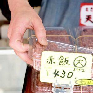 朝食からデザートまで!持ち帰って食べたい、鎌倉で昔ながらの味を楽しめるお店4軒