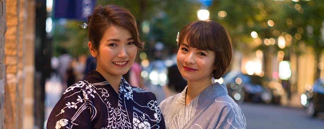 8月5日(日)開催「ゆかたで銀ぶら2018」で、銀座の夏を満喫しよう!
