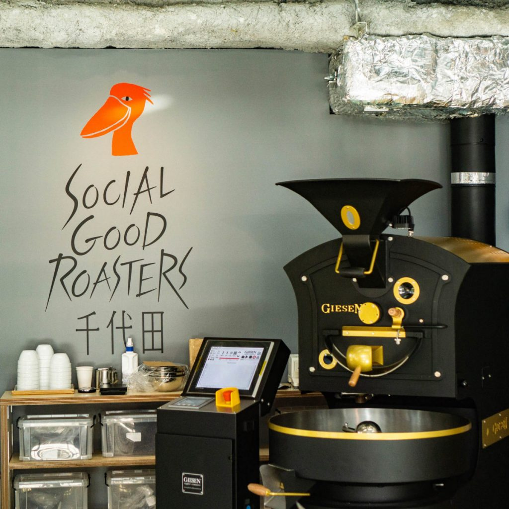 social-good-roasters-07