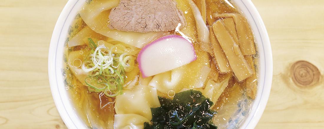 【山形】元祖店も!「冷しワンタンメン」「板そば」「冷ったい肉そば」…夏におすすめの名物麺3選