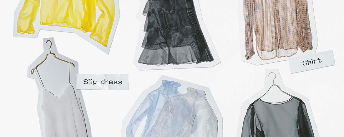 夏ファッションは「透け感」で涼しく!おすすめのシアーアイテム6選
