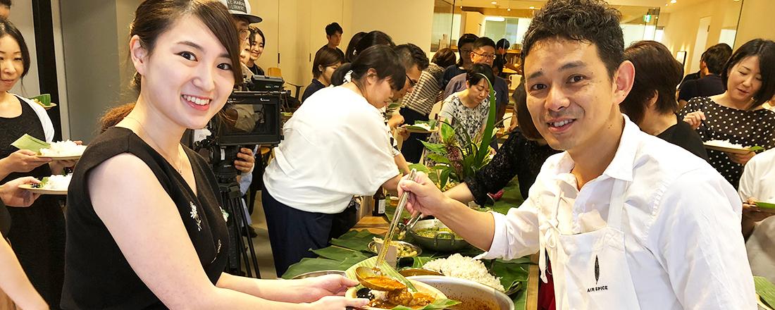 カレーの出張料理人・水野仁輔さんによる「最高においしいカレー」のワークショップを体験!