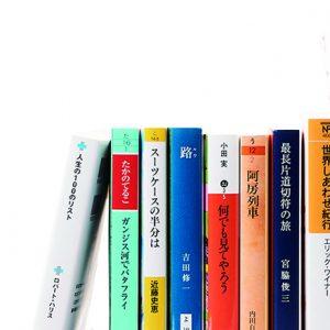 〈かもめブックス〉の店主・柳下恭平さんがオススメ。旅のおともにぴったりな本5選