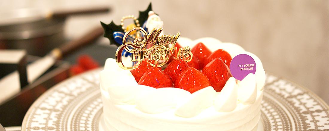 〈ホテル インターコンチネンタル 東京ベイ〉のクリスマスケーキ&スイーツで華やかなクリスマスを!