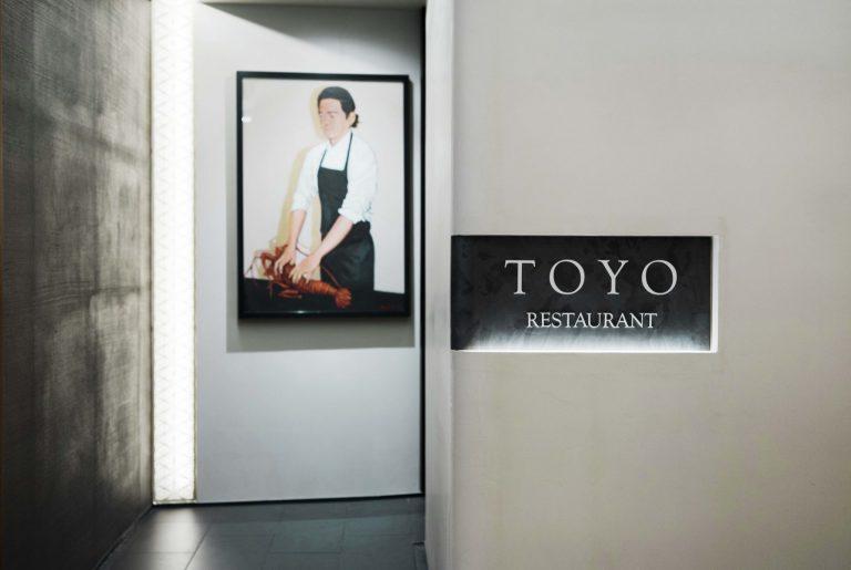 Restaurant TOYO Tokyo 日比谷