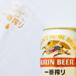 『器で変わるビールの味わいセミナー』でビールの新体験をしてきました!