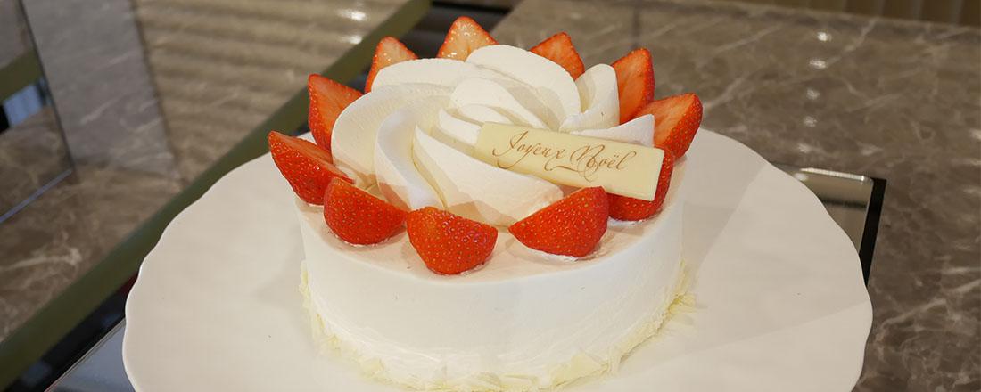 〈京王プラザホテル〉シェフこだわりの大人なクリスマスケーキをいち早くお届け!