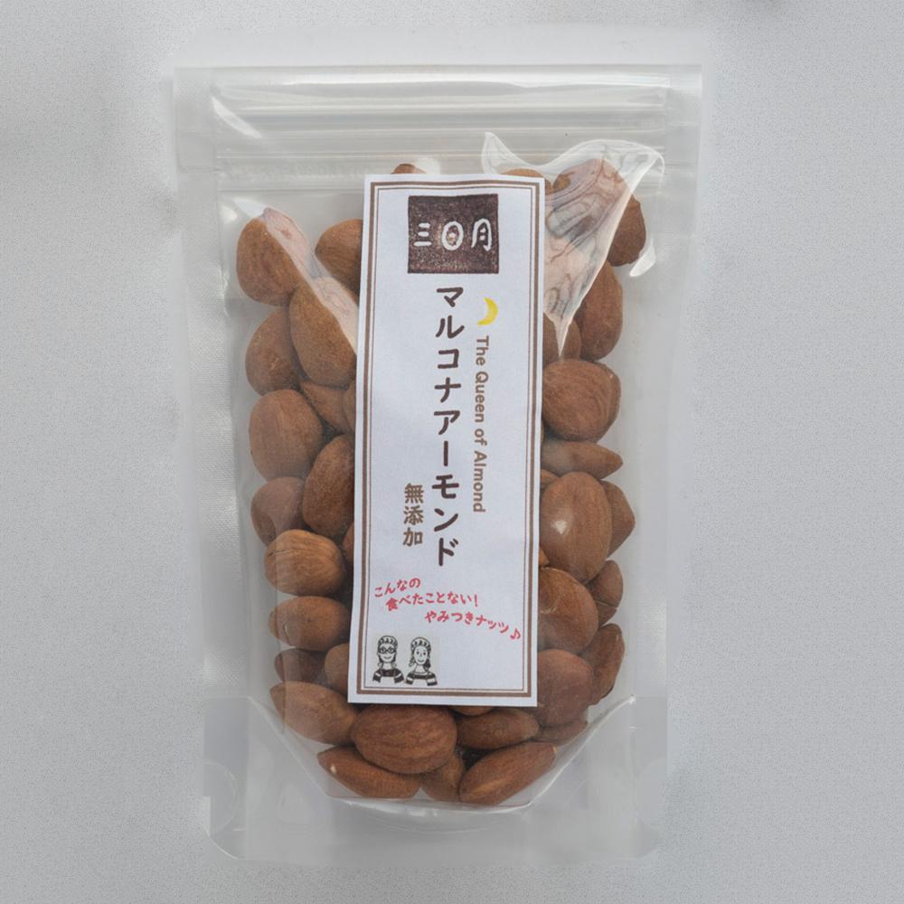 「マルコナアーモンド」594円