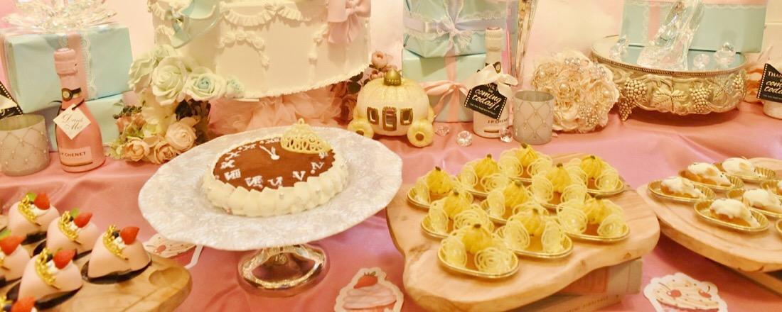 一日お姫様気分を味わえる!青山〈VINO BUONO〉で「プリンセス・シンデレラの舞踏会」デザートブッフェ開催中!