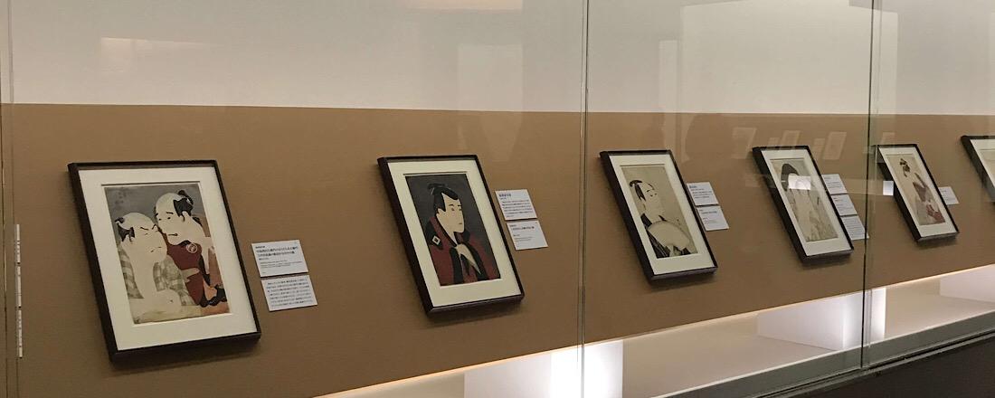 「今度はどの美術館へ?アートのいろは」浮世絵最強列伝 ―江戸の名品勢揃い―