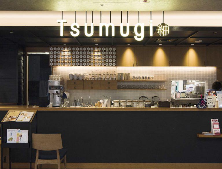 カフェソラーレ Tsumugi