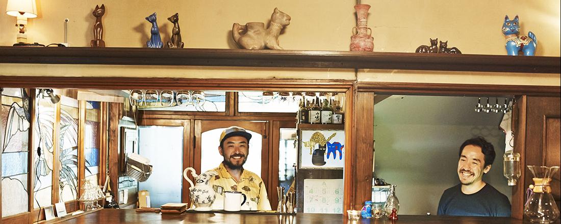 京都カフェで今おすすめしたい、江戸建築をリノベした〈きんせ旅館〉。海外ファンも多数の魅力とは?