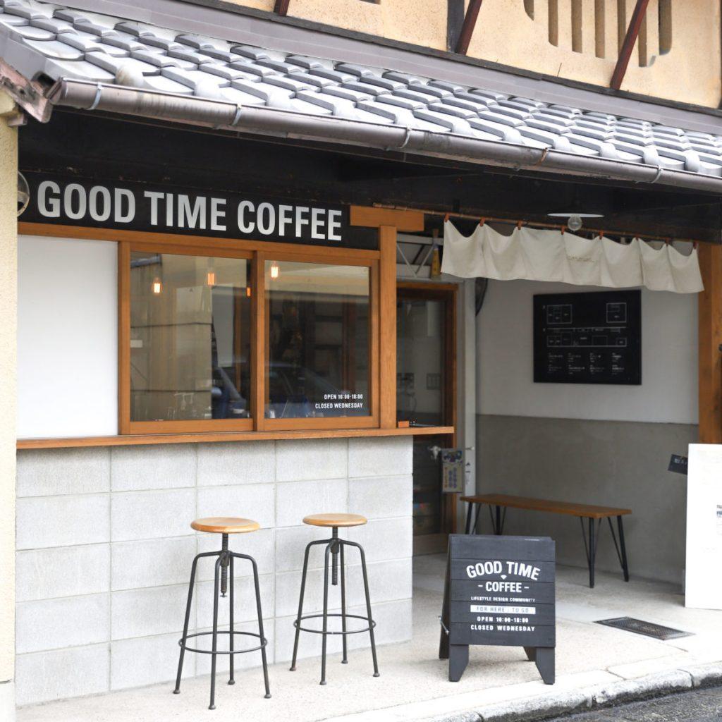 goodtimecoffee1