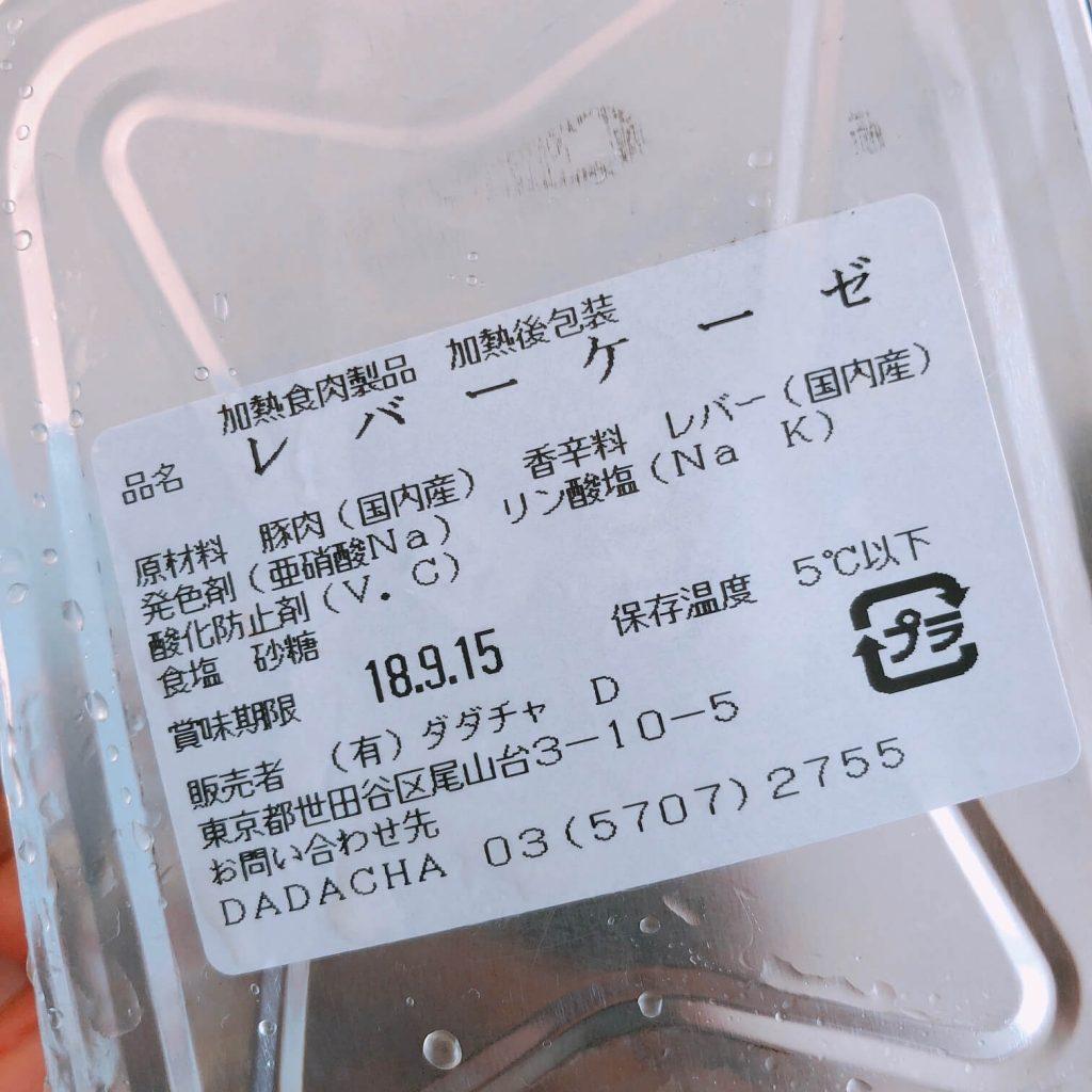 image3-4-1