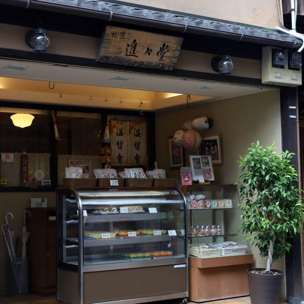 kiritoshi2