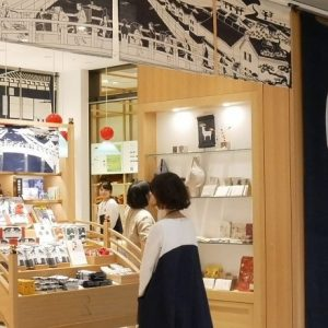 中川政七商店の新ブランド〈茶論〉と〈日本市〉が、日本橋高島屋・新館に待望のOPEN!