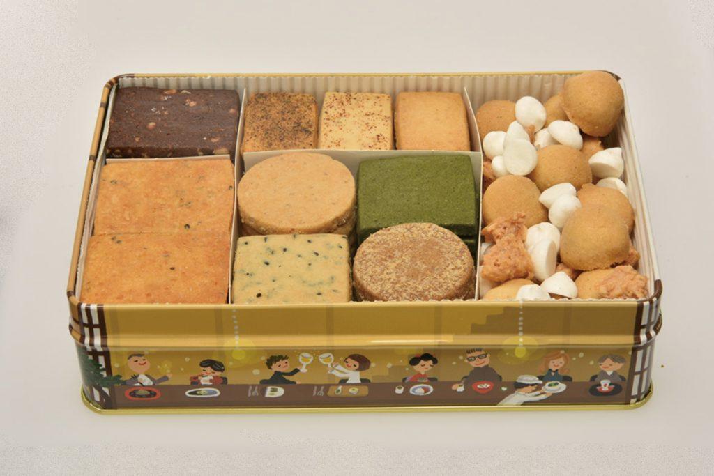 sweets_0033_atari