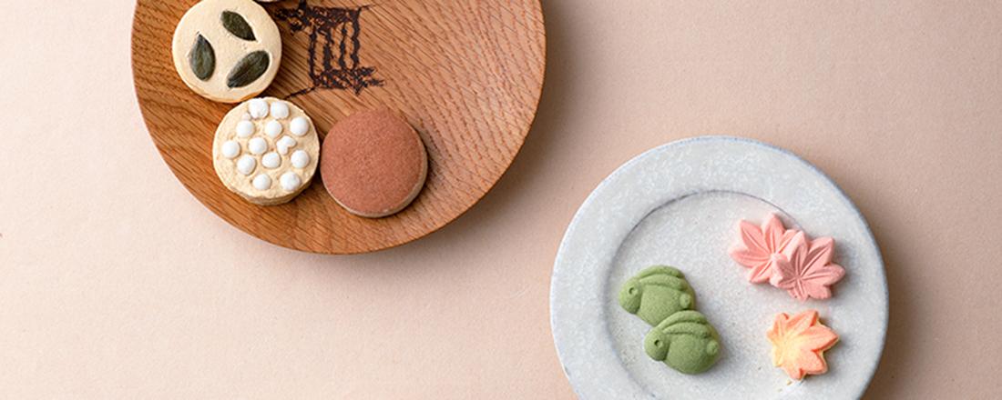和菓子×京作家の器で知る京都!初秋に楽しみたい一皿とは?