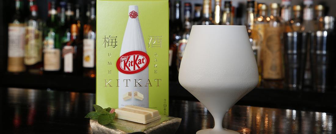 中田英寿氏プロデュースの日本酒バーが東日本橋〈CITAN〉に期間限定オープン!