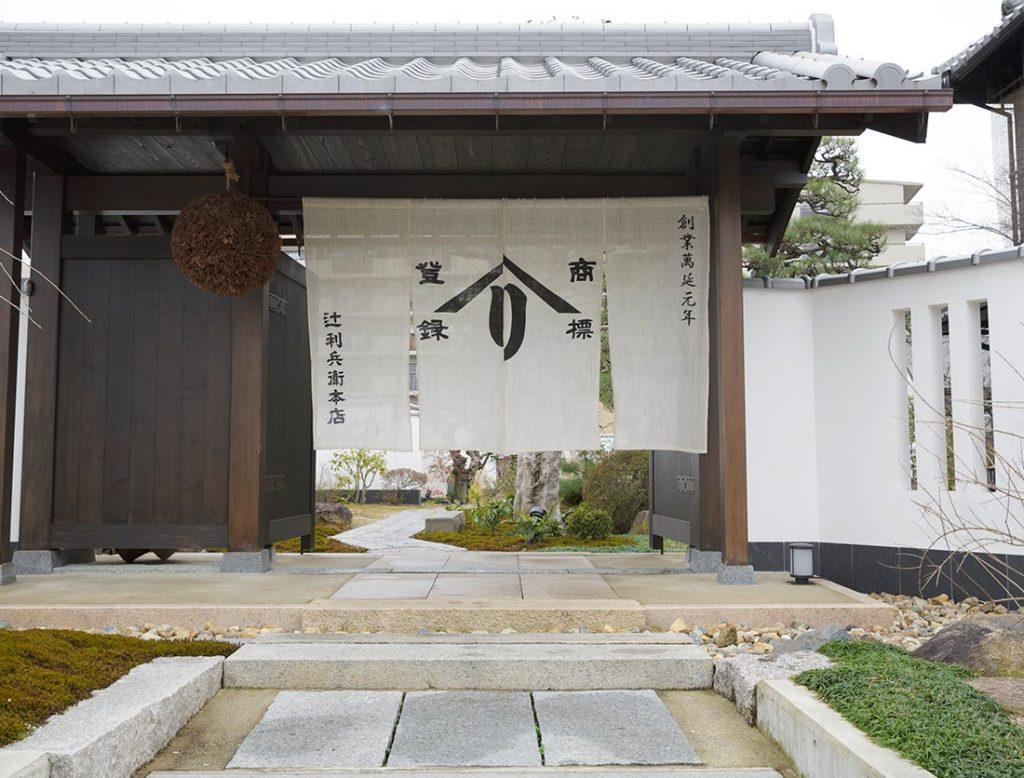 tsujiri-00091