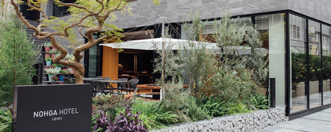 上野の魅力を感じる〈NOHGA HOTEL〉がオープン。モダンでディープな体験を!