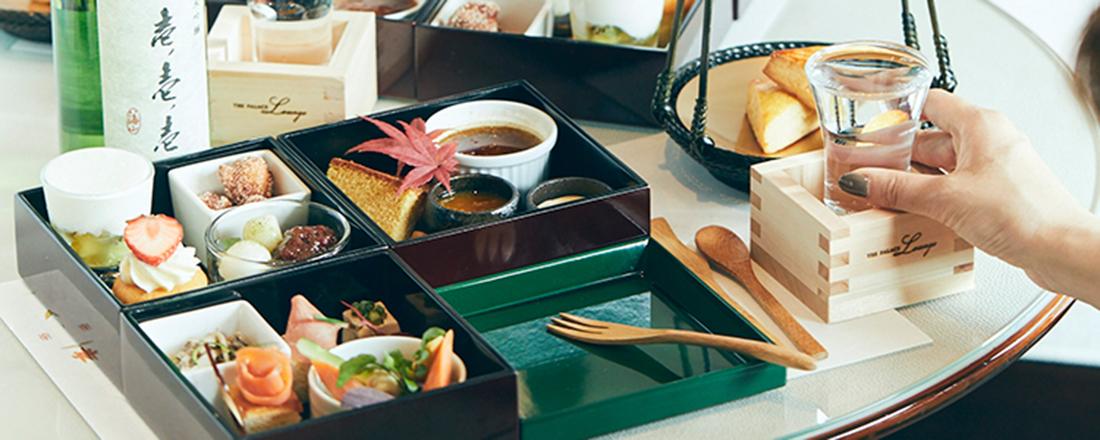 丸の内の人気ホテル〈パレスホテル東京〉、秋限定グルメ・スイーツ・カクテルがおすすめ!