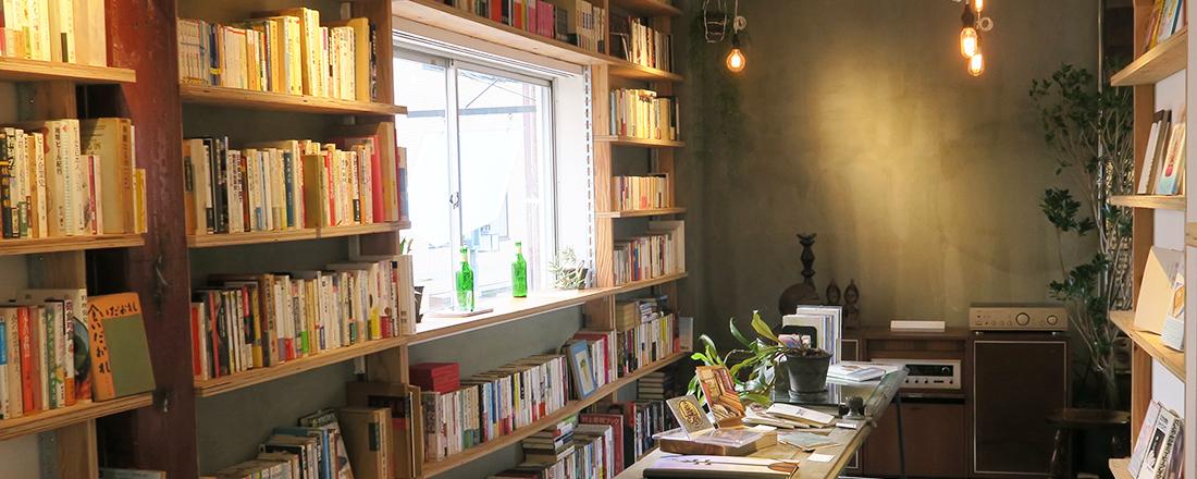【神戸】ビール片手に読書!?こだわりが光る珈琲店・ブックカフェはここ!