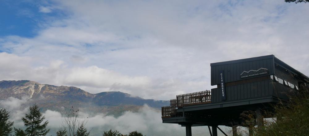 【長野県】白馬岩岳の山頂に〈HAKUBA MOUNTAIN HARBOR〉が本日オープン。