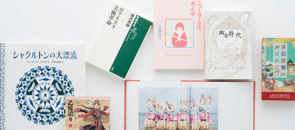 旅気分が味わえる本7選!小説に漫画、 絵本、写真集…本読みのプロおすすめは?