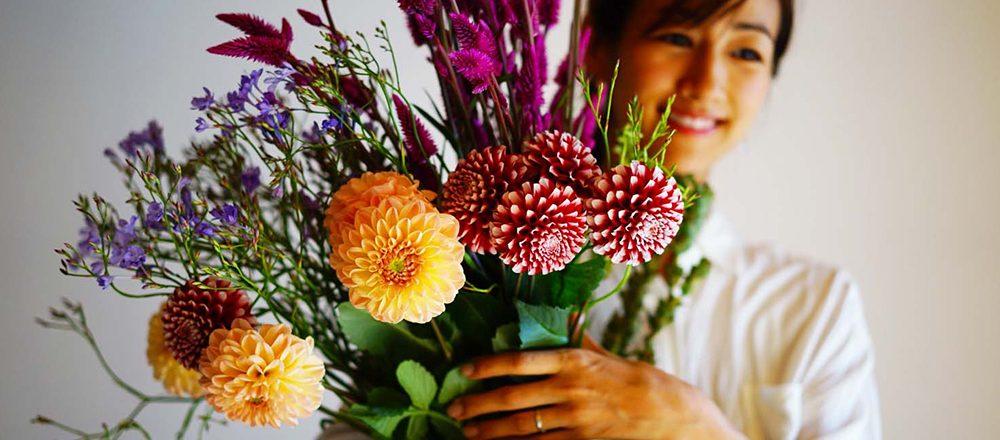 今が旬!秋の花・ダリアのメンテナンスを学ぼう。