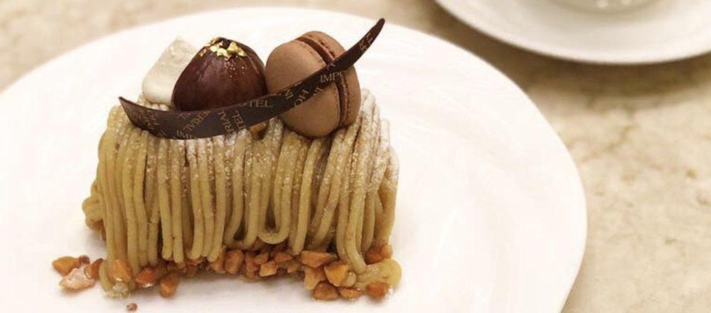 〈帝国ホテル 東京〉から秋の数量限定スイーツ登場!モンブランと和紅茶セットで秋の味覚を楽しもう。