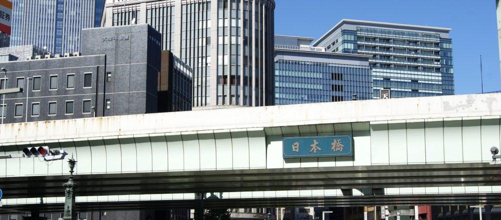 日本橋の未来をつくる共創プロジェクト『nihonbashi β』初の制作展『未来ののれん展』とは?