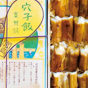 地元の老舗も見逃せない!【広島】観光で立ち寄りたいおすすめグルメスポット。