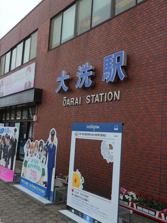 アニメ『アイカツフレンズ!』の舞台でもあるらしく、駅前盛り上がってるー!