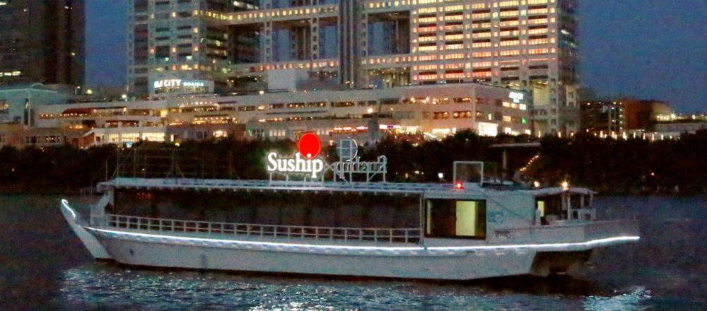 極上寿司を水上レストランで!お台場の夜景も楽しめる〈Suship〉が新感覚。