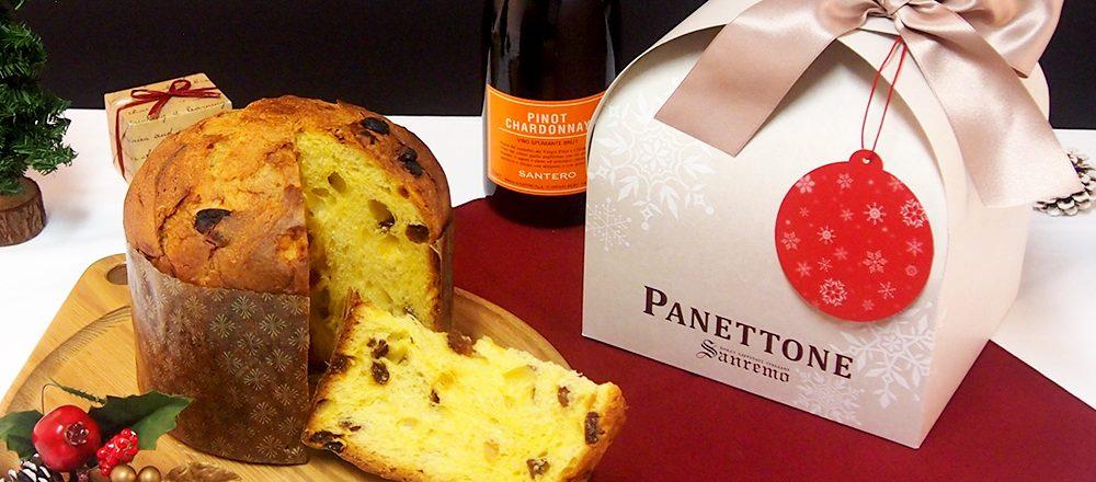 シュトーレンの次の流行はコレ!イタリアのクリスマス伝統菓子「パネトーネ」の楽しみ方。