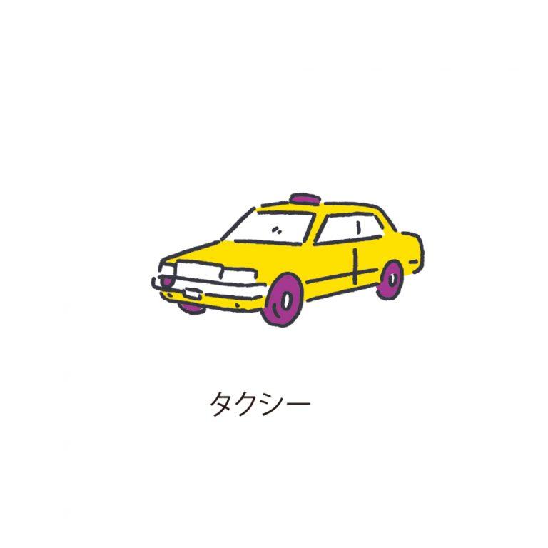illust-data