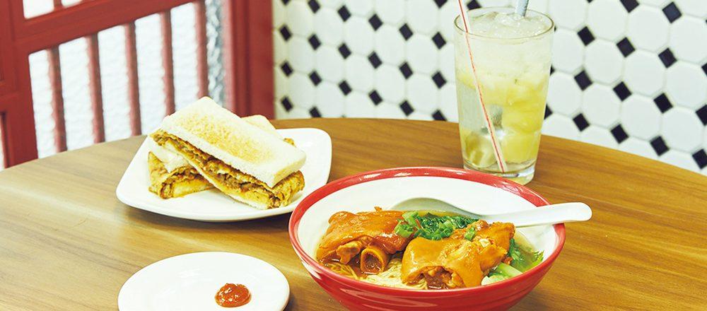 【香港・深水埗】人気ローカルレストラン〈新香園〉のおすすめメニューをチェック!