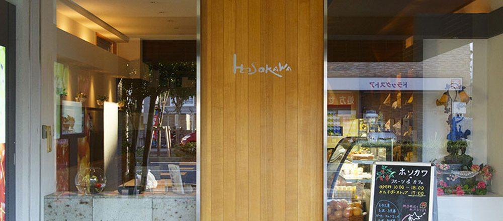 フルーツ&カフェ ホソカワ
