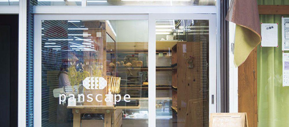 panscape 三条本店