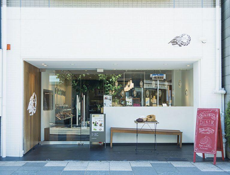 Dari K 京都本店
