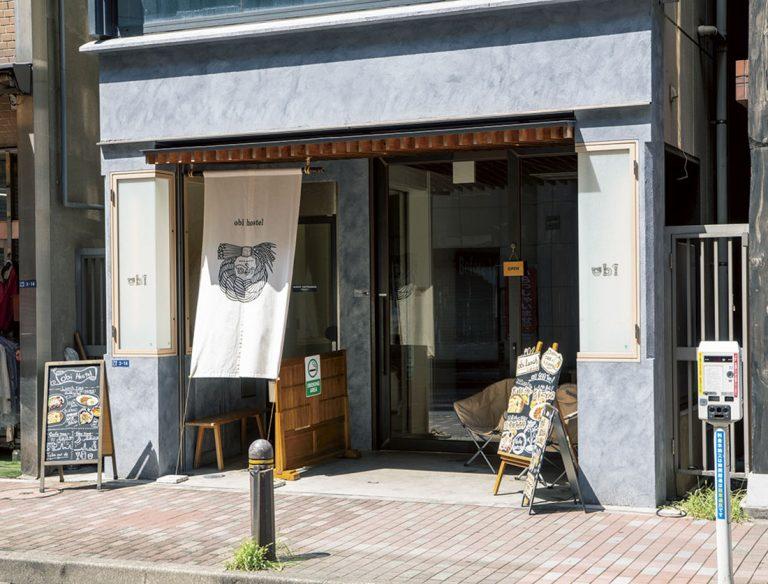 "<span class=""title"">obi Hostel&CAFE BAR</span>"