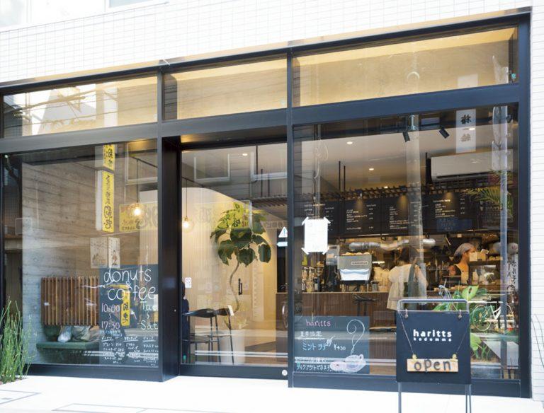 "<span class=""title"">harittsdonuts&coffee小伝馬町店</span>"