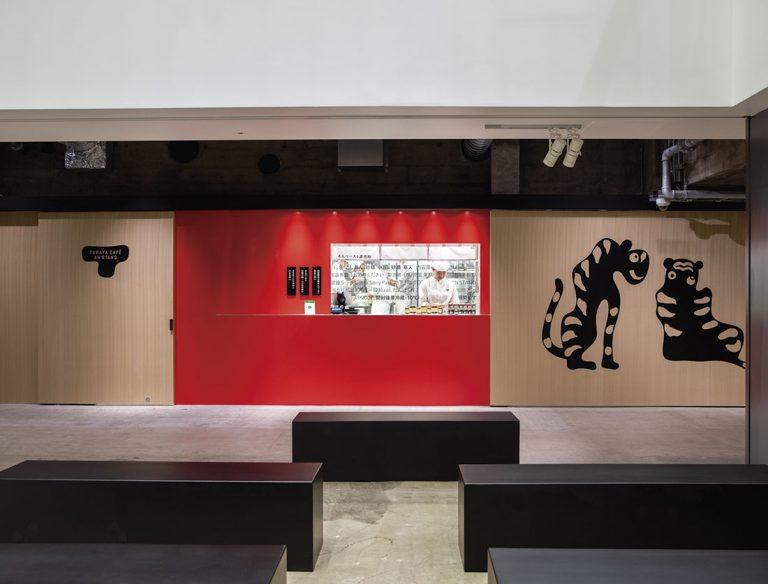 トラヤカフェ・あんスタンド 銀座店