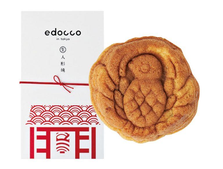 "<span class=""title"">八天堂 edocco</span>"