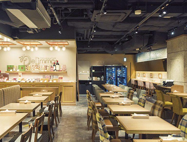 Pâtisserie &  Café DEL'IMMO