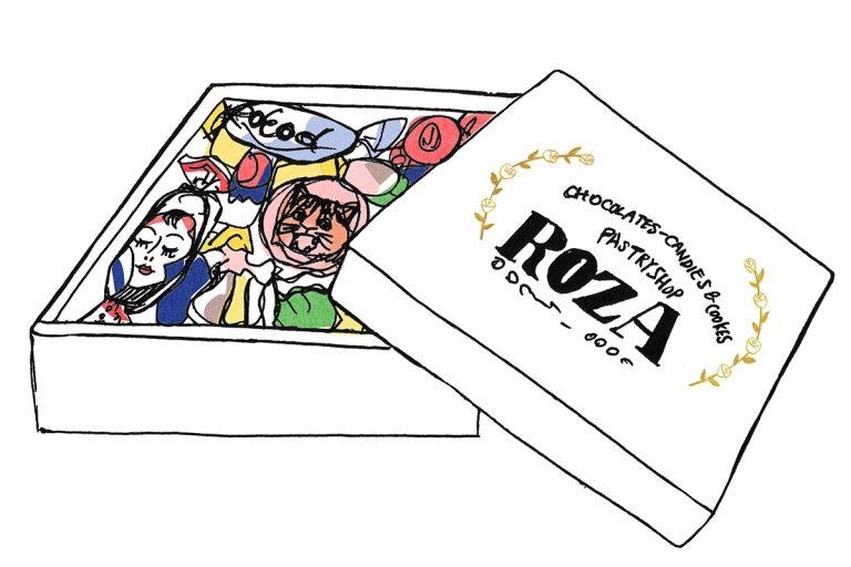 「ロシアンチョコレート」3,500円~