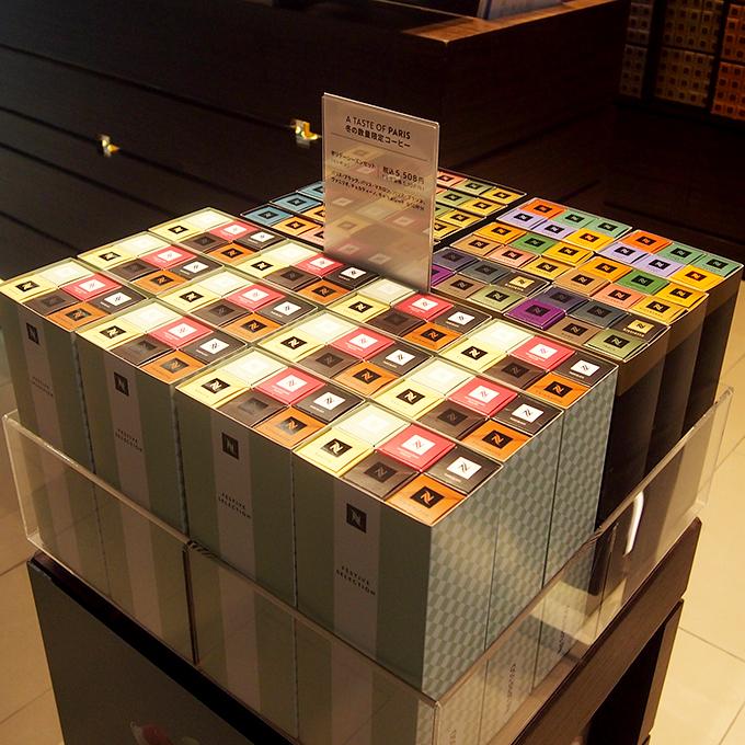 「ホリデーシーズンセット(60杯分)」5,508円。