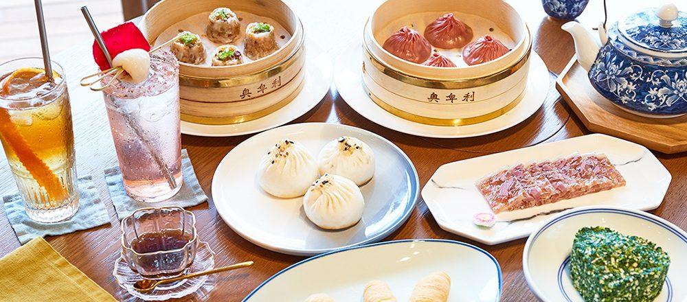 カクテルと楽しみたい!洗練された点心が揃う、香港のおしゃれな人気飲茶はここ!